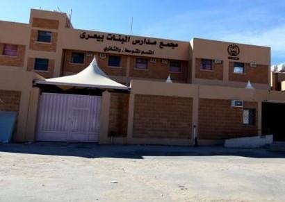 بالصور: الملياردير السعودي حسن الحويزي يحول مدرسة حكومية قديمة إلى نموذج للمدرسة الحديثة