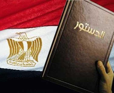 الأحزاب المصرية تتفق على معايير تشكيل الجمعية التأسيسية لوضع الدستور