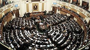 البرلمان المصري يختار الثلاثاء المقبل اعضاء جمعية كتابة الدستور