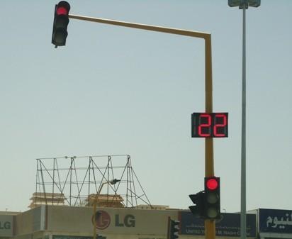 تشغيل لوحات الأرقام التنازلية في جميع إشارات مكة المكرمة